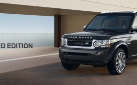 land rover auto repair Red Deer